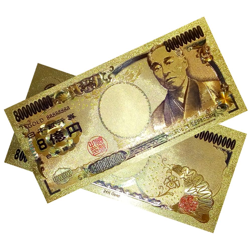 【新品】24K GOLD 純金製8億円札 純度99.9% 送料無料 八億円 一万円 金 八億円札 一万円札 金運 10000円札 風水 縁起物 10000円