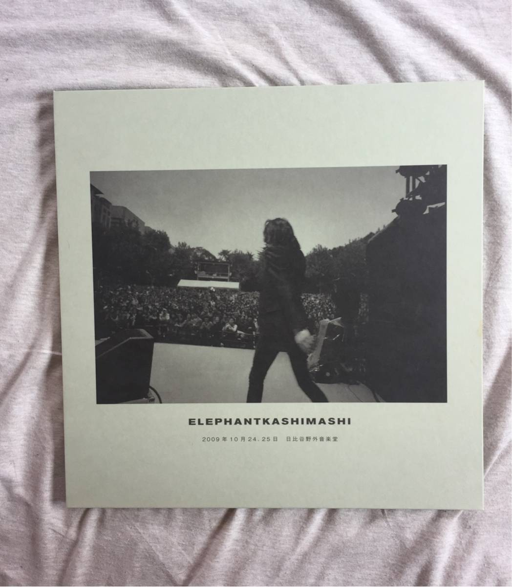 DVD エレファントカシマシ 2009年10月24/25日 日比谷野外音楽堂 完全初回限定盤 ライブグッズの画像