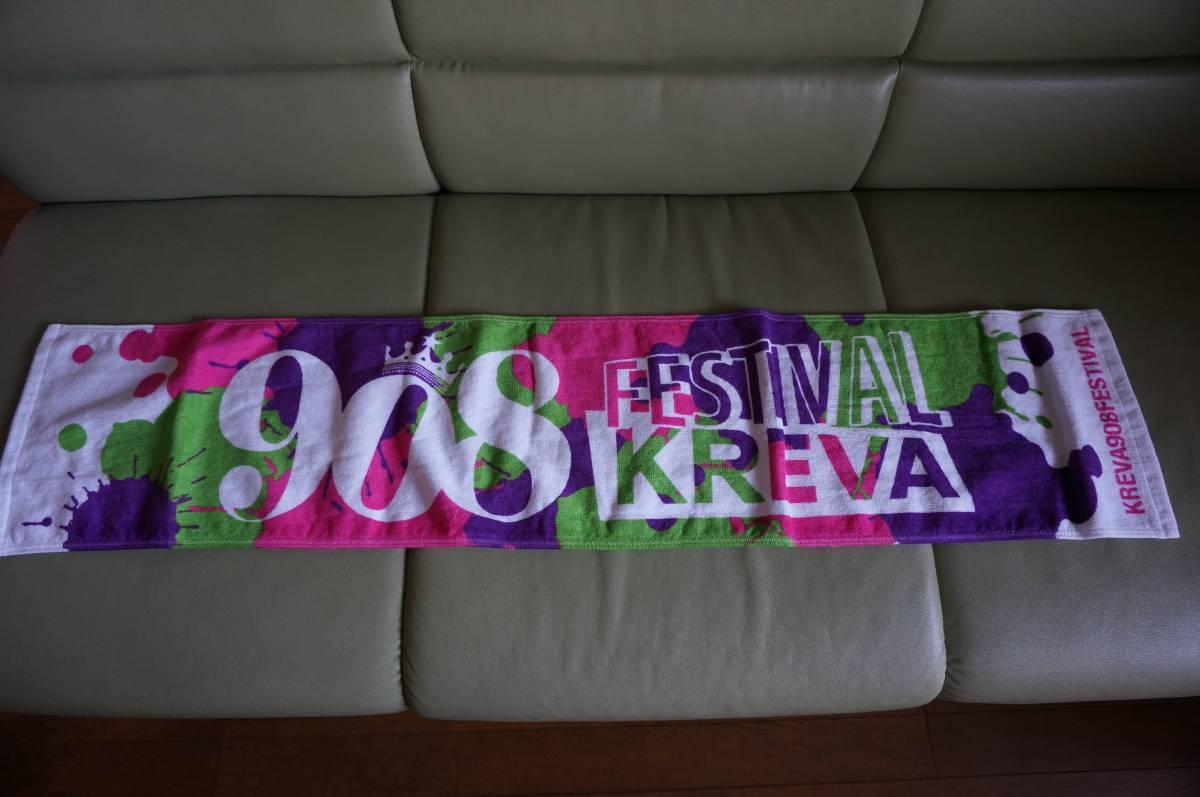 ☆ KREVA 908 FESTIVAL マフラータオル B ☆ 未使用美品