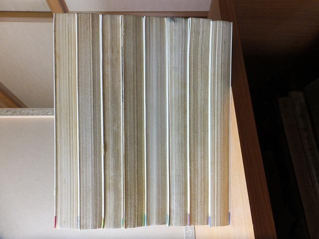 ハリスの旋風  全8巻      ちばてつや    重版  カバ      講談社KC_画像2