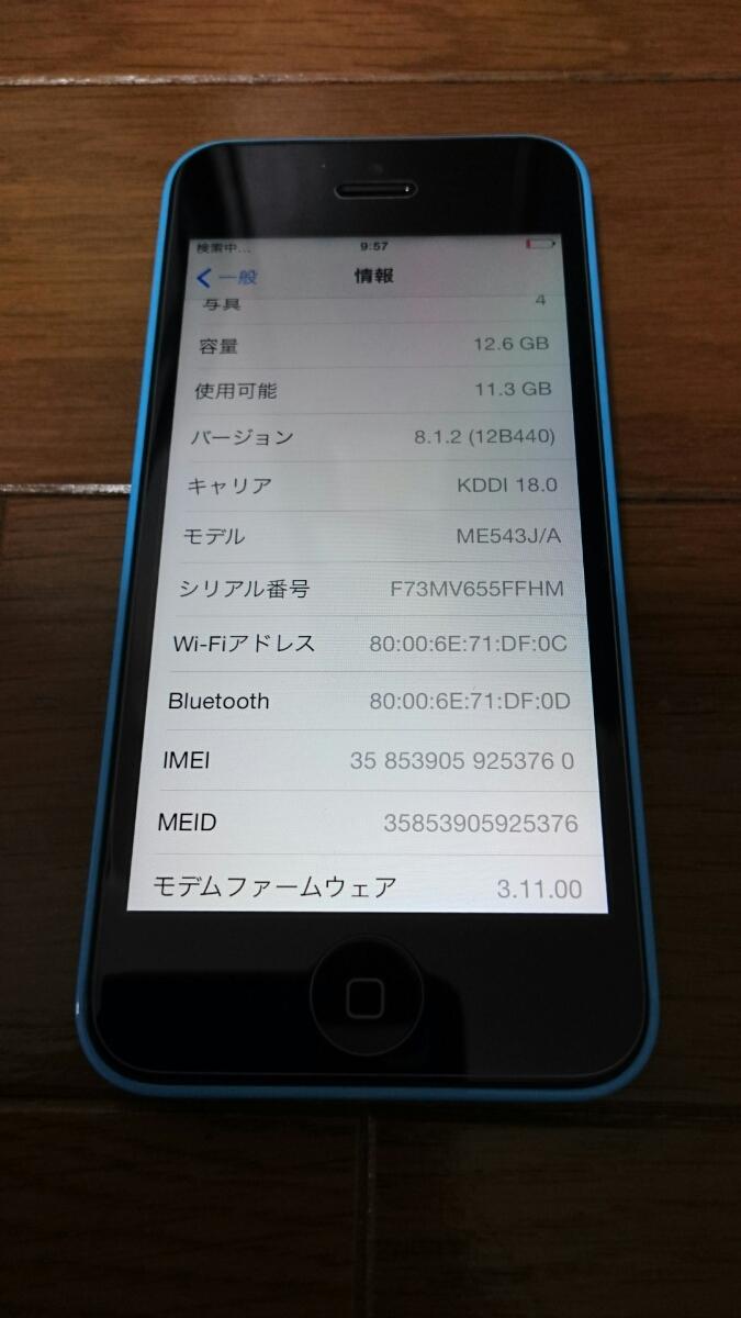 即落/即発!!au 美中古品 iPhone 5c 16GB ブルー_画像4
