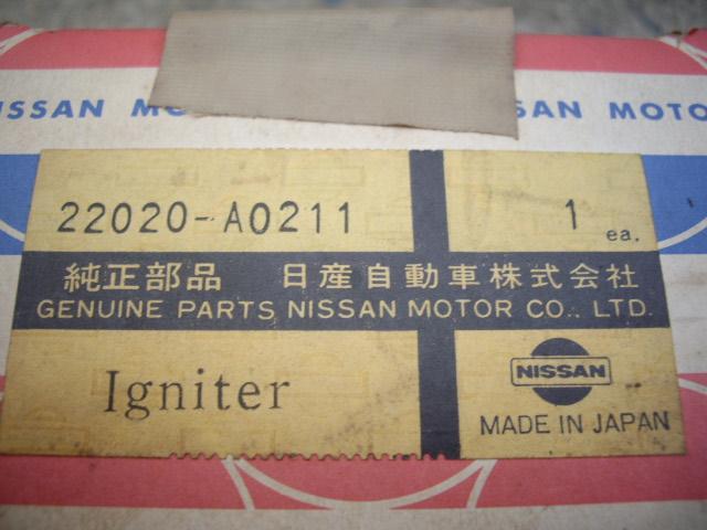 S20 イグナイター 日産 純正 未使用 KPGC10 432 GTR ハコスカ ケンメリ_画像3