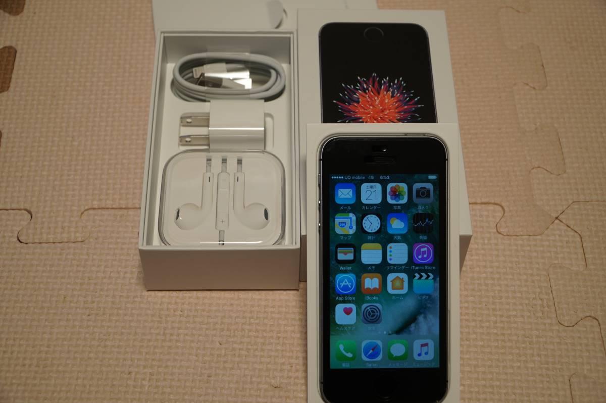 【送料込】美品 iPhone SE 32G グレイ UQモバイル