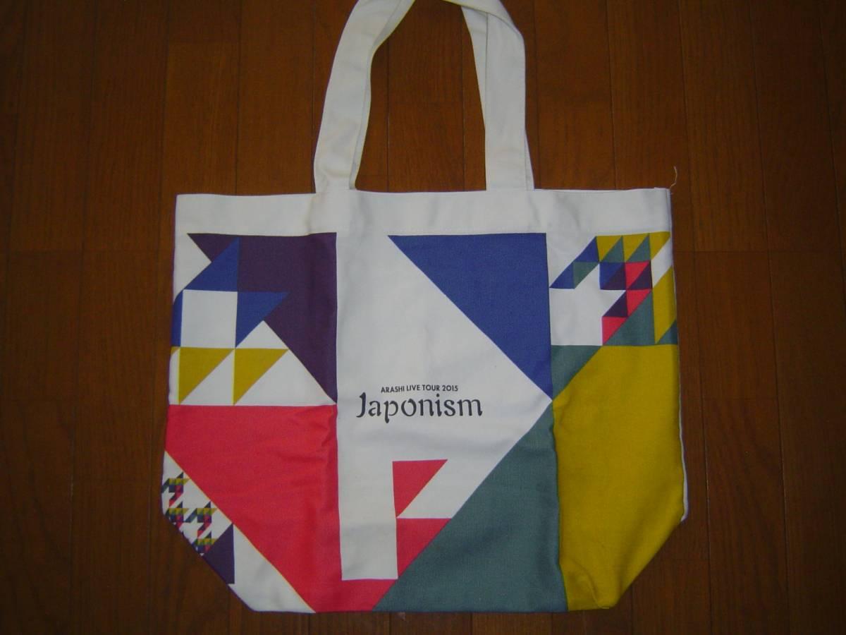嵐 ARASHI LIVE TOUR 2015 Japonism ショッピングバッグ ①