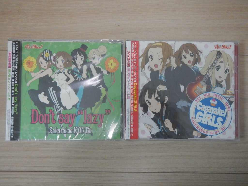 "Don't say ""lazy"" Cagayake!GIRLS (初回限定盤) けいおん! グッズの画像"