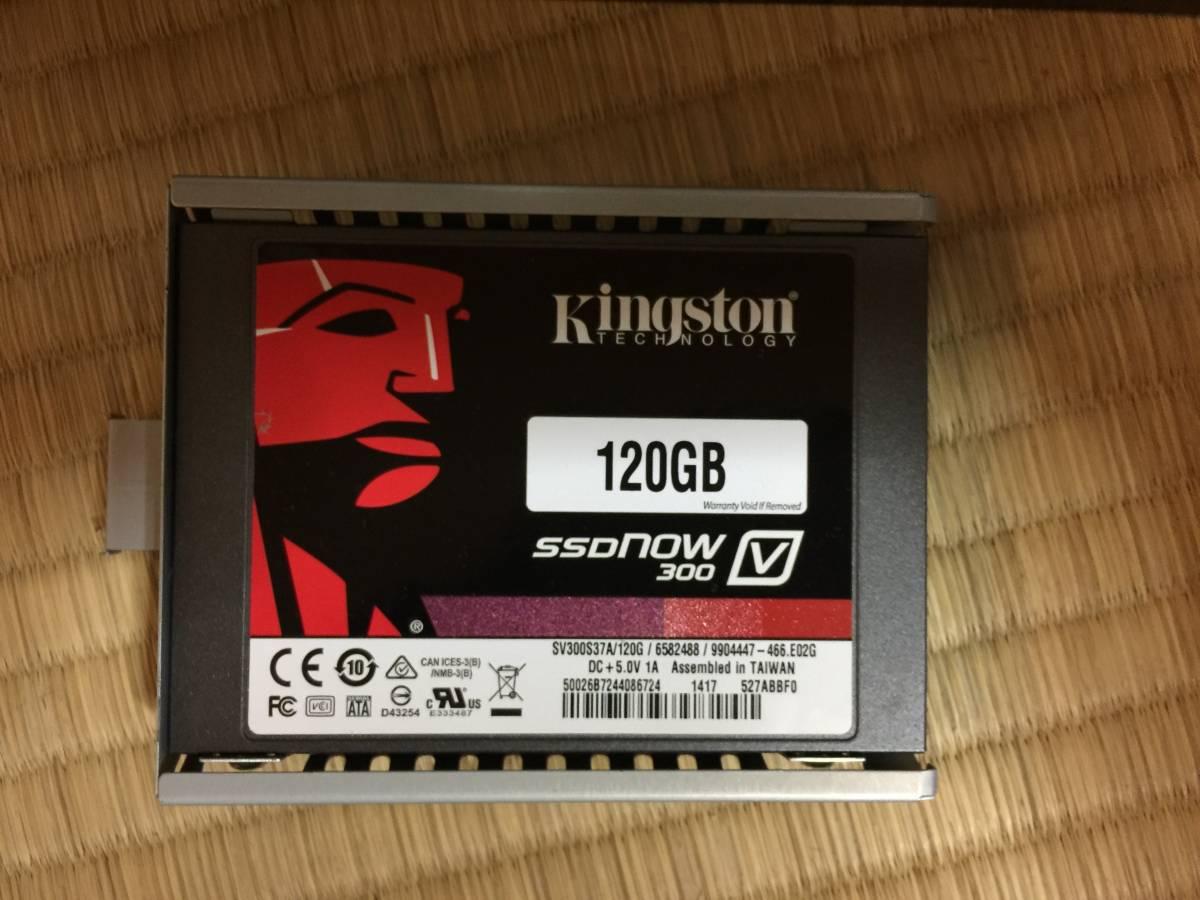 SSD120GB換装済み!PS3本体 メタルギアソリッド プレミアムパック MGS4オリジナルカラーモデル (鋼-HAGANE-)_画像2