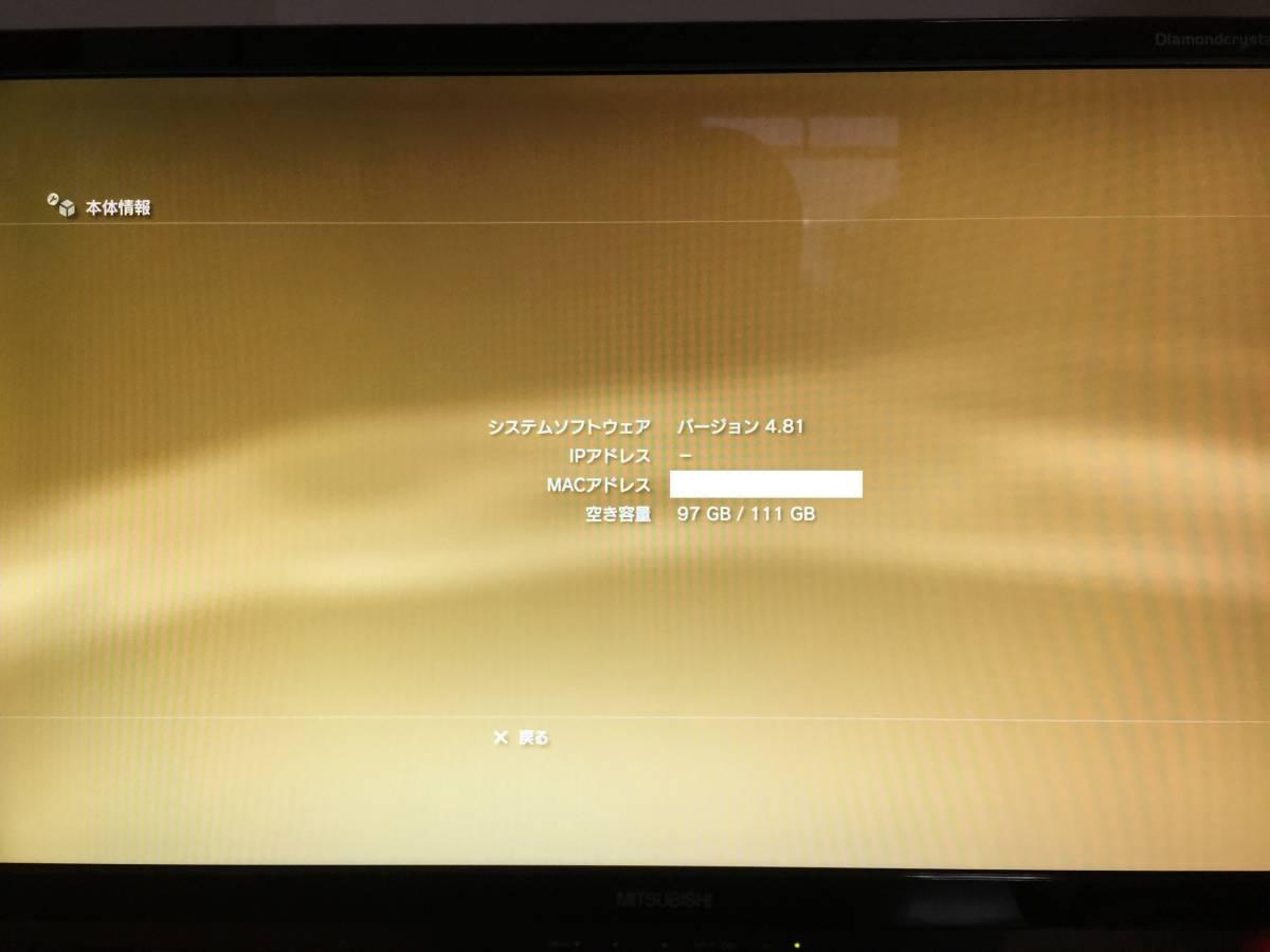 SSD120GB換装済み!PS3本体 メタルギアソリッド プレミアムパック MGS4オリジナルカラーモデル (鋼-HAGANE-)_画像3