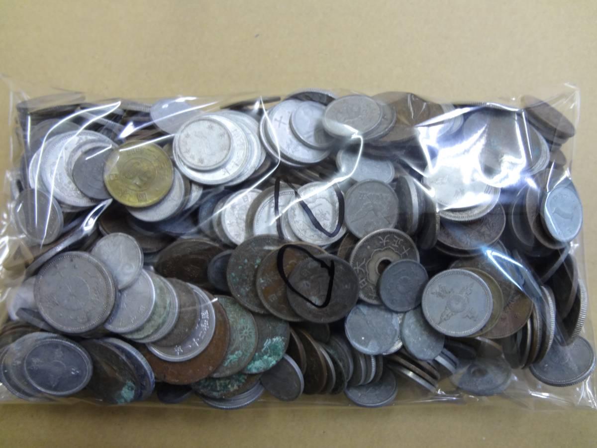 大量古銭 約1kg まとめて 20