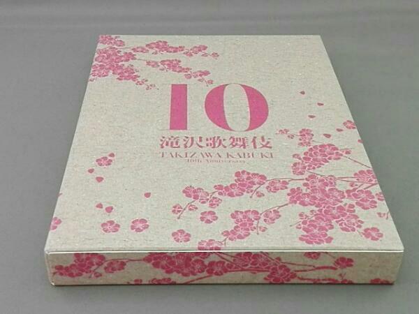 滝沢歌舞伎10th Anniversary「日本盤」 グッズの画像
