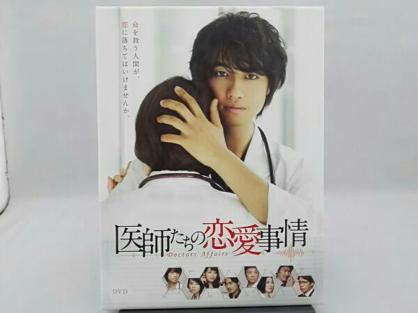 医師たちの恋愛事情 DVD-BOX 斎藤工 グッズの画像