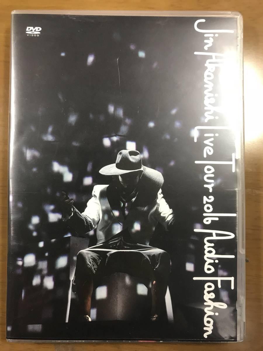 赤西仁 JIN AKANISHI LIVE TOUR 2016 ~Audio Fashion Special~ in MAKUHARI 通常盤 DVD
