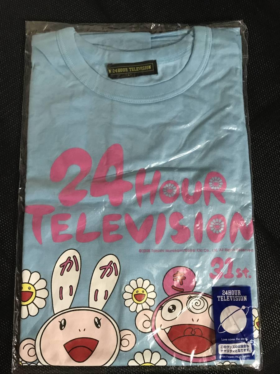 嵐 24時間テレビ 2008年チャリティーTシャツ 村上隆 青 サイズL