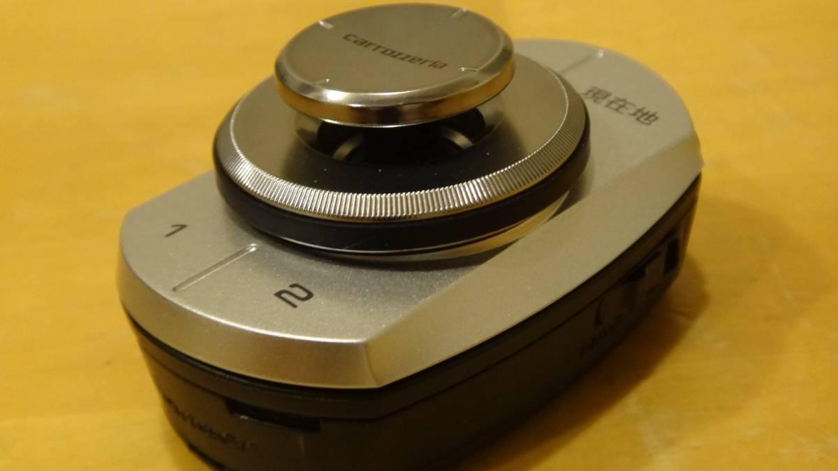 カロッツェリア スマートコマンダー リモコン CD-SC01 未使用品_画像2