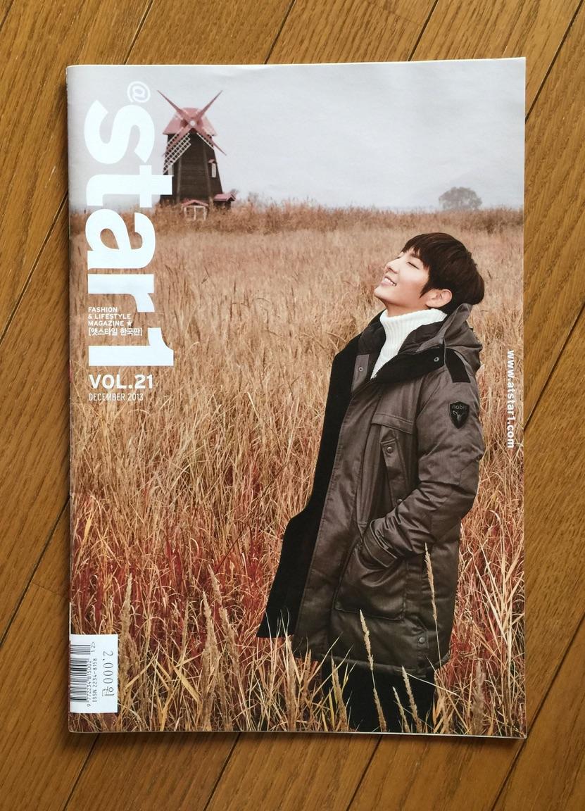 イ・ジュンギ 表紙 月刊 『@Star1』 12月号 (2013)