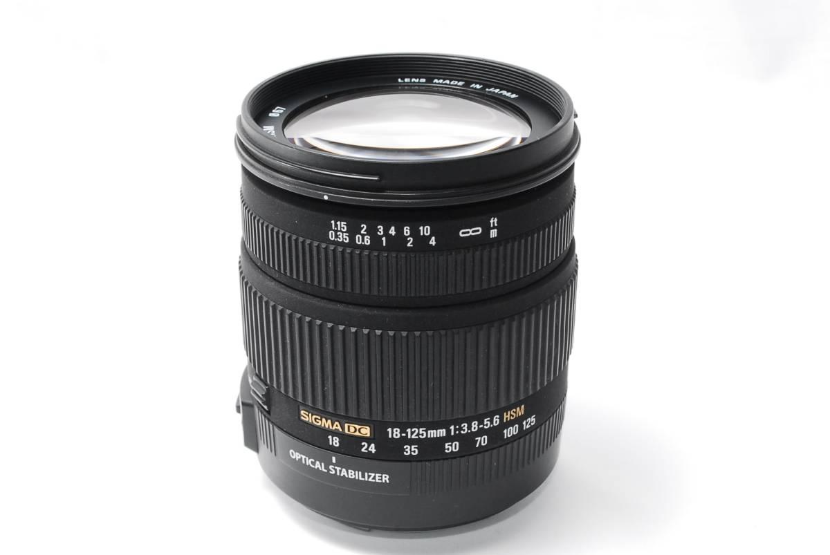☆撮影可能☆SIGMA シグマ 18-125mm F3.8-5.6 DC OS HSM キャノン用 #623
