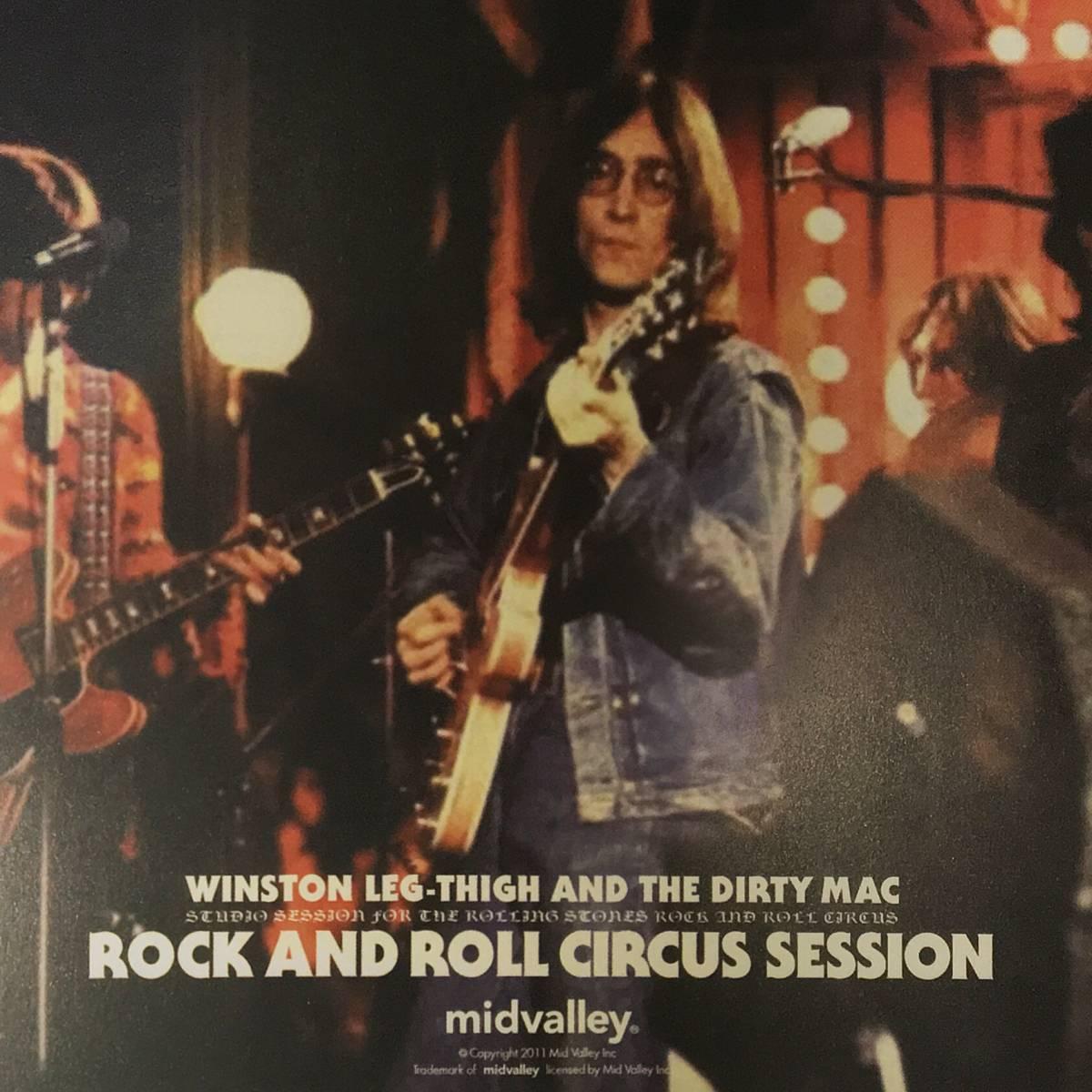 【極上音質/名盤・送込】DIRTY MAC / YER BLUES SESSION (プレス2CD)/John Lennon