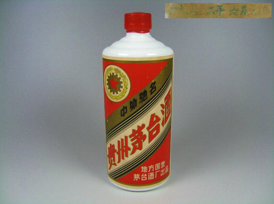 ◆中国古酒/貴州茅台酒/マオタイ酒/1982年/1033g/a642