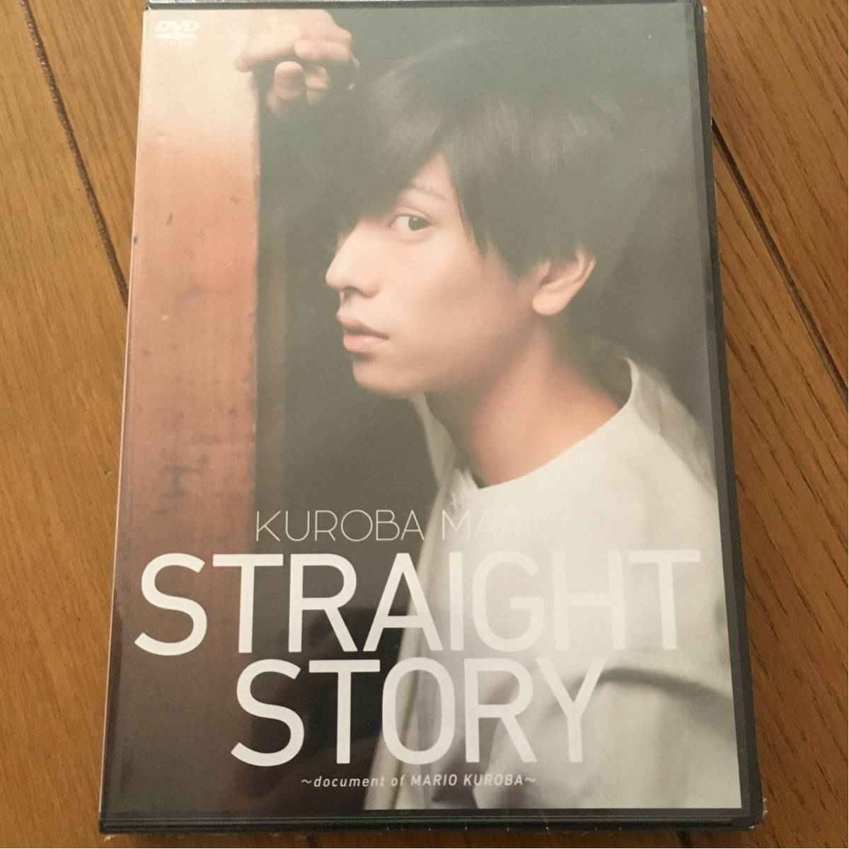 黒羽麻璃央 DVD STRAIGHT STORY ~ document of MARIO KUROBA ~ 新品 未開封