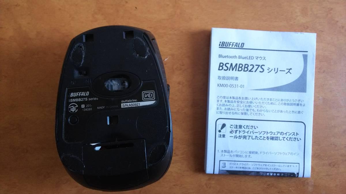Buffalo Bluetoothマウス BSMBB27S 中古品_画像2