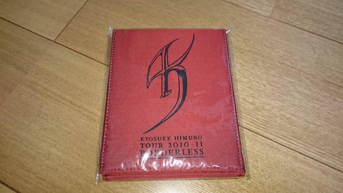 【新品未開封】氷室京介 BORDERLESS TOUR 2010-2011 グッズ ミラー