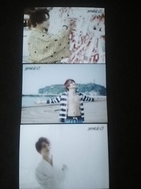 Da-iCE 花村想太君 あたりまえフォトブック 写真セット ライブグッズの画像