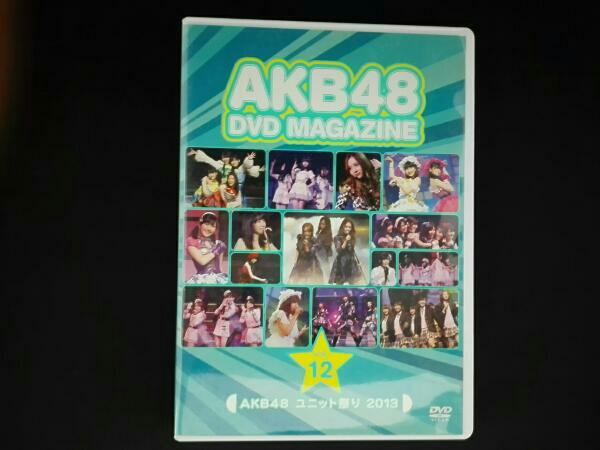 AKB48 DVD MAGAZINE VOL.12 AKB48 ユニット祭り 2013 ライブ・総選挙グッズの画像