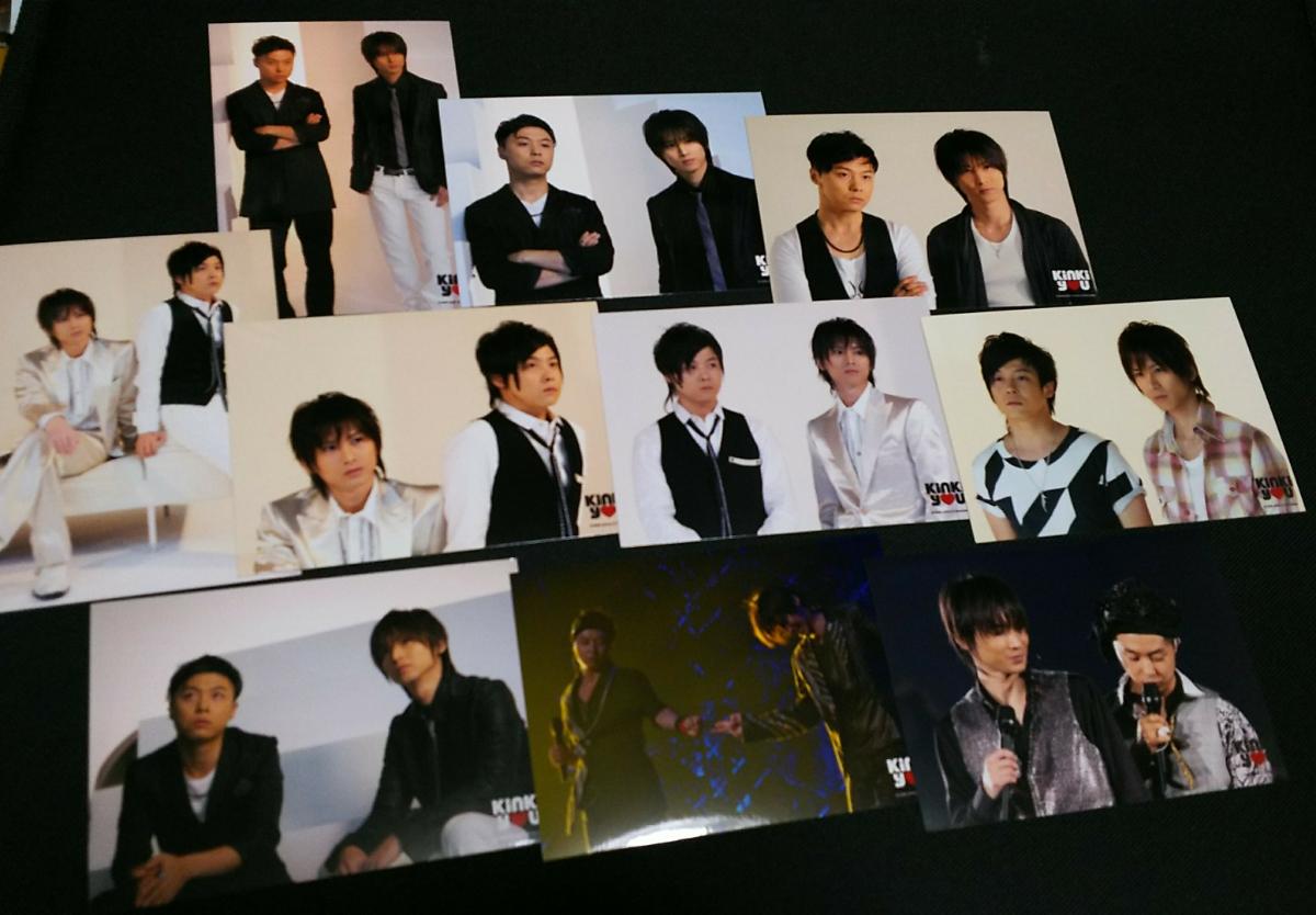 32★ KinKi Kids 堂本剛 光一 キンキキッズ 公式写真 10枚セット KinKiYOU 緊急コンサート ライブ写真