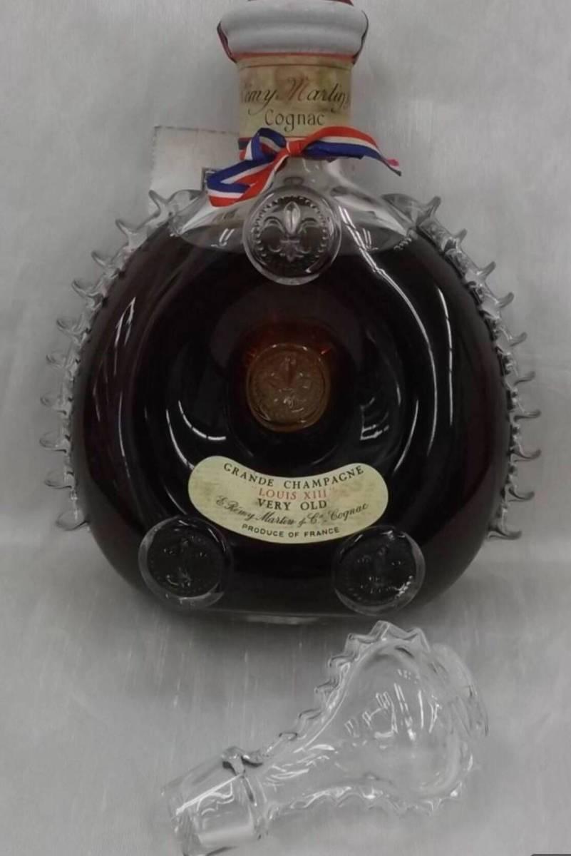 1円~★古酒★レミーマルタン ルイ13世 ブランデー 未開栓 注目 替栓あり UU9Y2