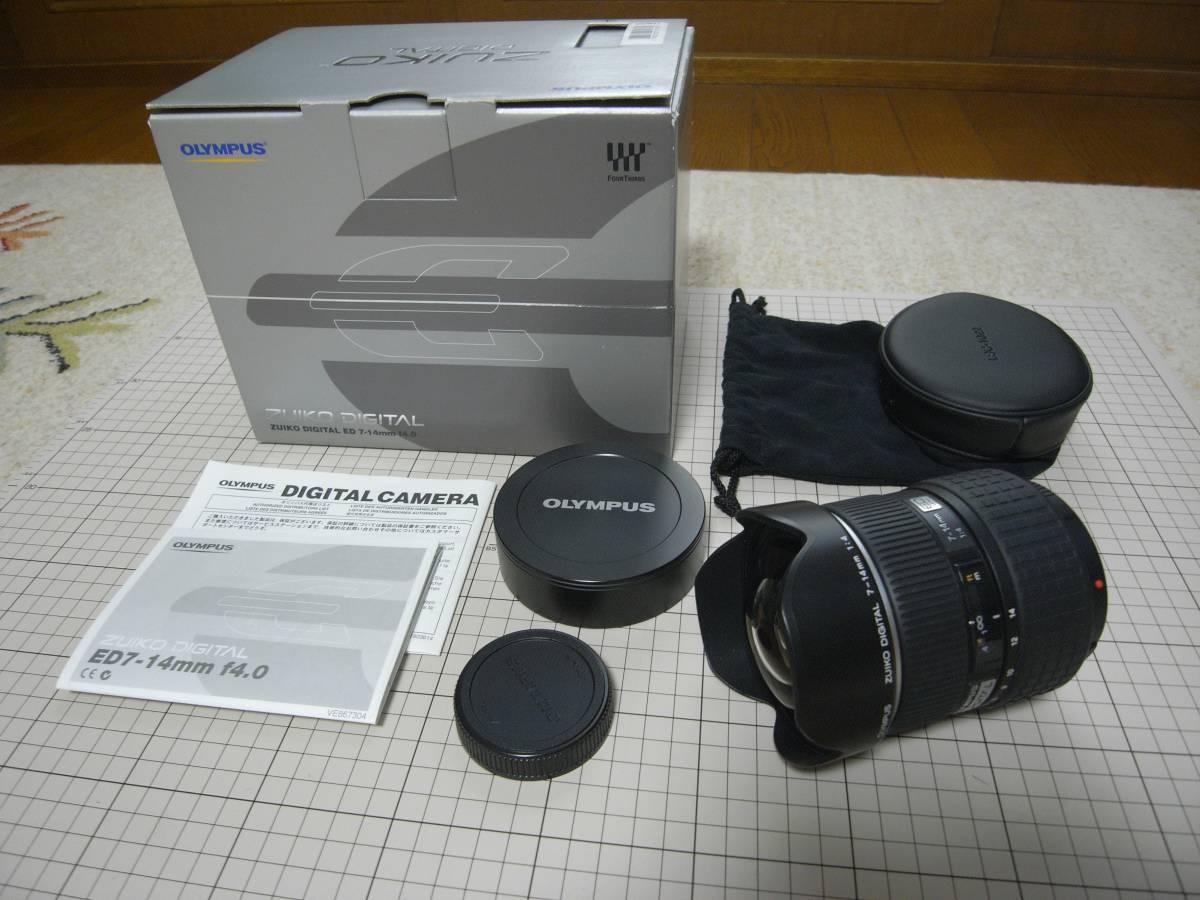 【中古】 OLYMPUS ZUIKO DIGITAL ED 7-14mm F4.0 【美品】【おまけ付】