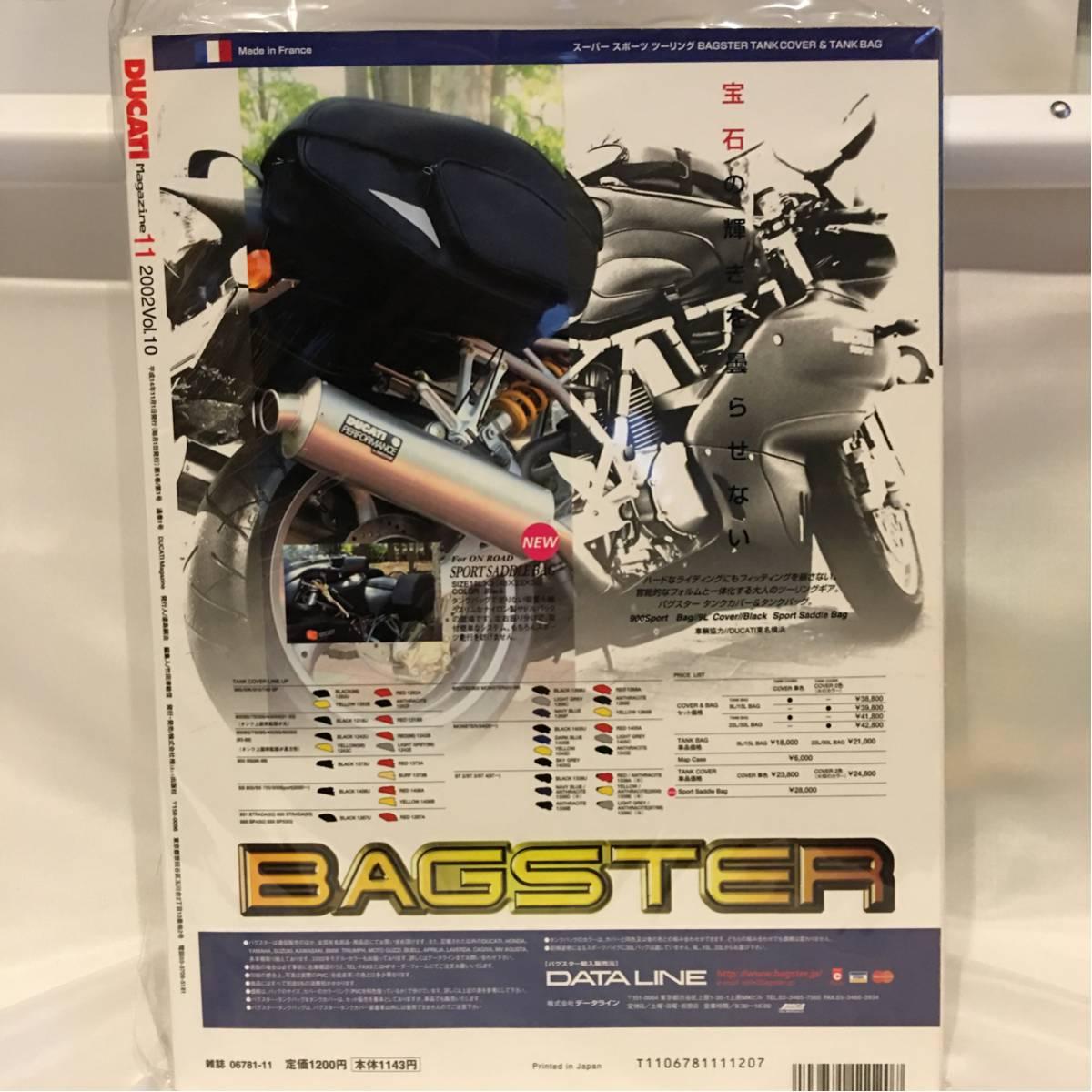 DUCATI Magazine #10 ドゥカティ歴代ロゴ・ステッカー付き エンブレム バイク 本 999 モンスター_画像3