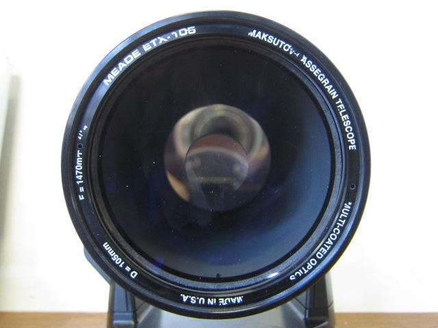 MEADE ETX-105 天体望遠鏡/ミード/D=105mm F=1470mm f/14/MADE IN U.S.A/アルミケース付き/ジャンク#AZ188 _画像7