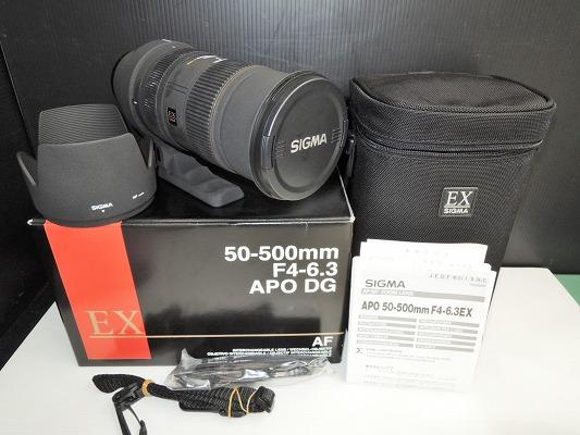 C6E●Canon SIGMA 望遠レンズ AF 50-500mm F4-6.3 APO DG Φ86 キャノンマウント
