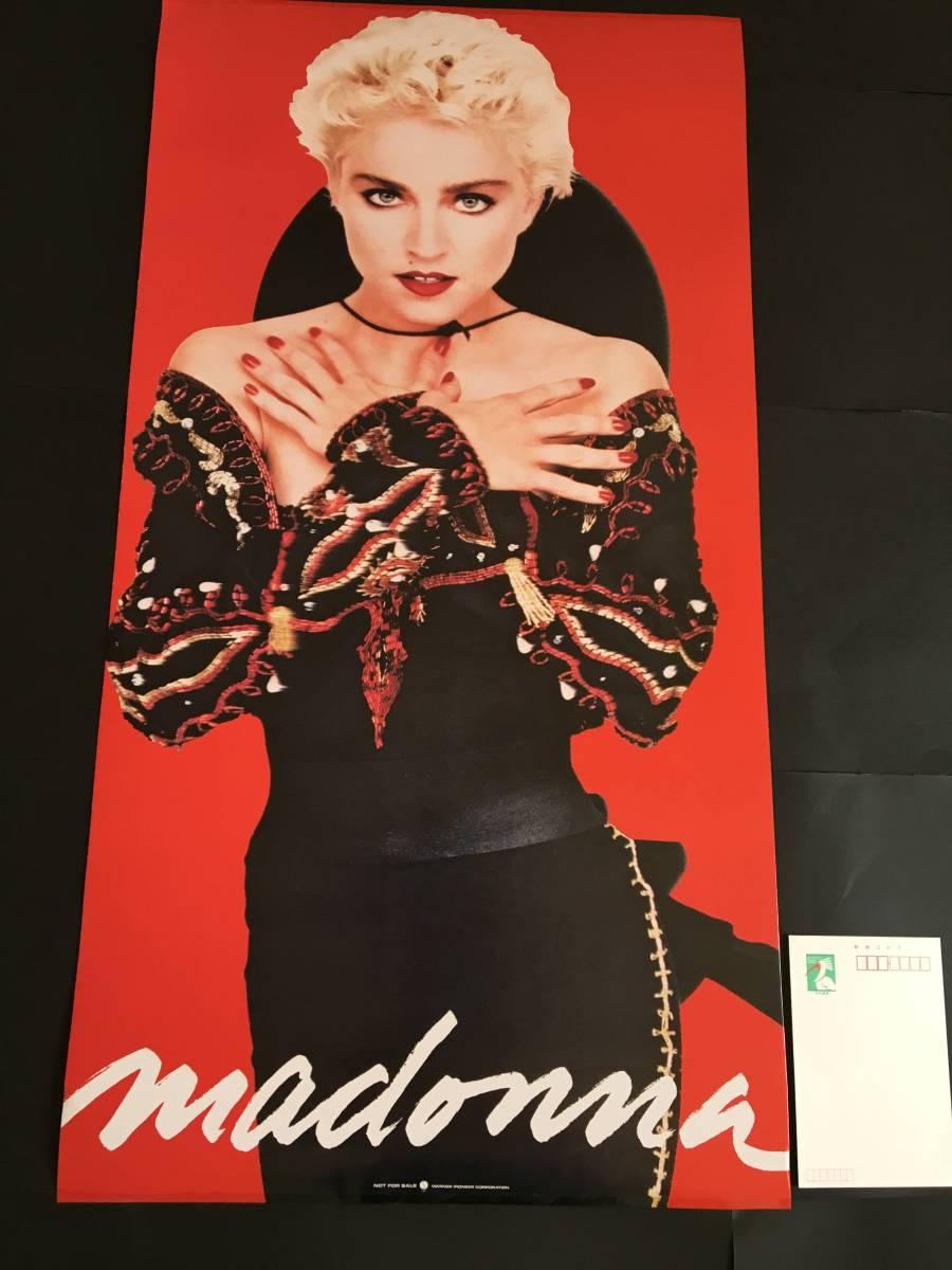 マドンナ Madonna ★おそらく80年代の非売品ポスター★ 希少☆ ライブグッズの画像