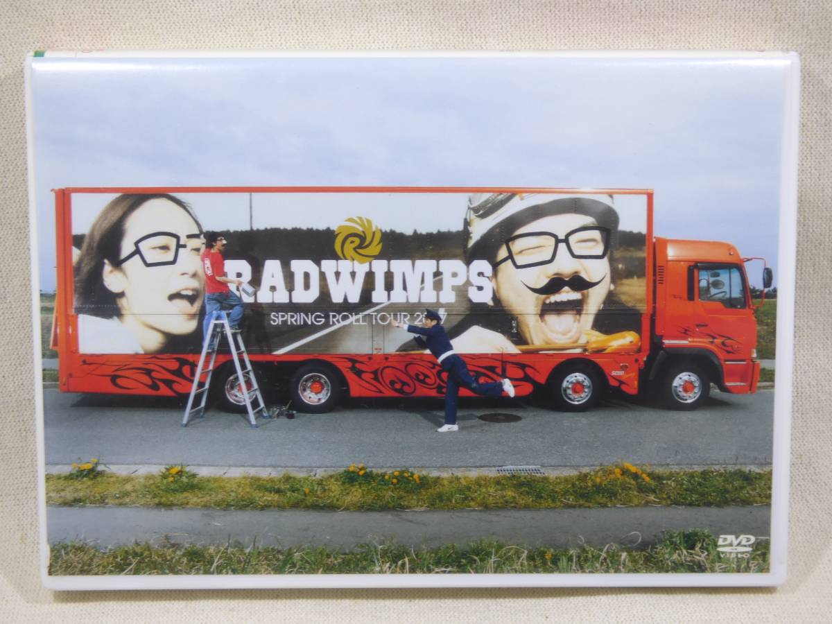 ☆RADWIMPS Spring Roll Tour 2007 生春巻き ライブグッズの画像