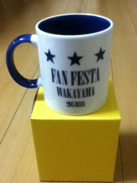 【新品】コブクロ ★FAN FESTA 2017★ マグカップ