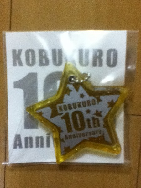 【新品】コブクロ ★10周年記念手鏡★ (黄色)