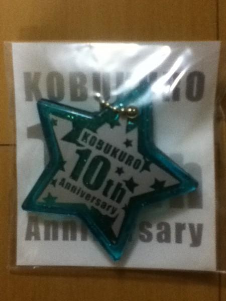 【新品】コブクロ ★10周年記念手鏡★ (緑色)