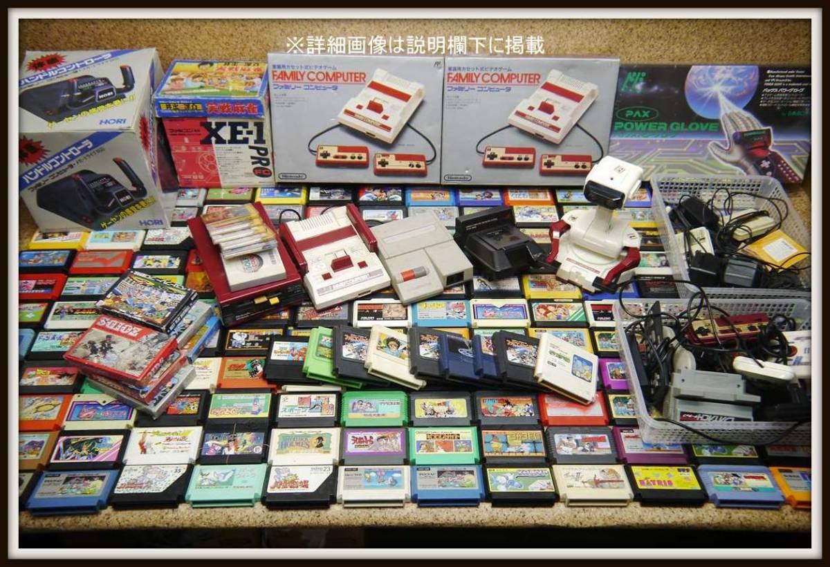 13.ファミコン本体ソフトまとめて超大量セット/パワーグローブ稀少ロボット紙ケース箱Famiconディスク名作NINTENDO桃鉄マリオGAMEレアJAPAN