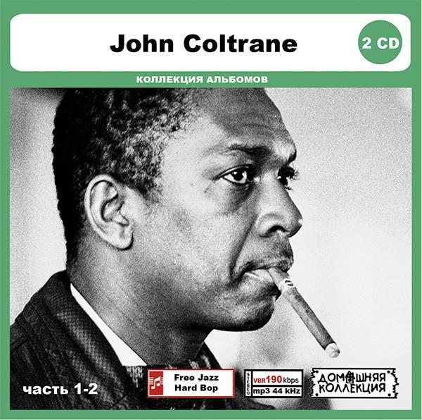 ★John Coltrane/ジョン・コルトレーン PART1 MP3CD★2CD