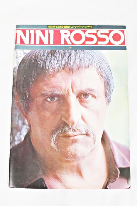 ニニ・ロッソ コンサート パンフレット 1975年公演