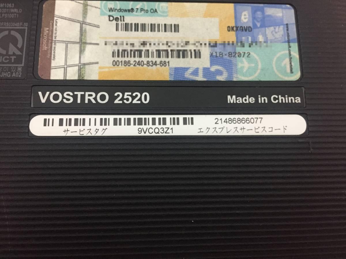 Dell Vostro 2520 ジャンク品 _画像5