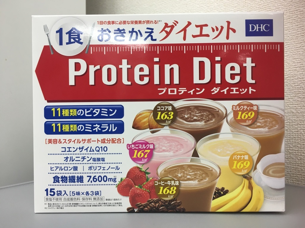DHC プロティンダイエット プロテイン 15袋入