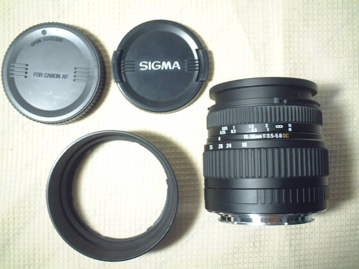 シグマ SIGMA キャノン用 ズームレンズ 18-50mm F3.5-5.6 DC フード付き AF ZOOMレンズ Canon