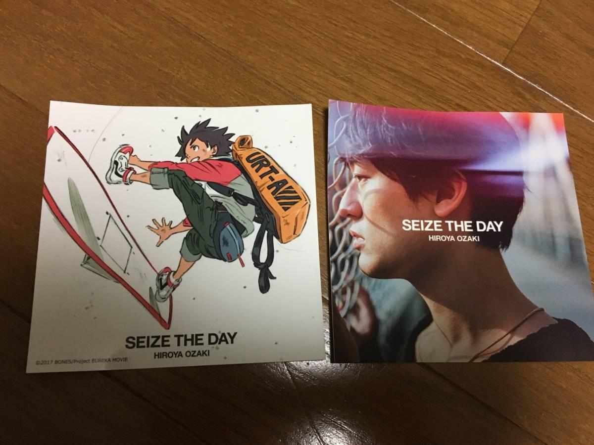尾崎裕哉 SEIZE THE DAY TSUTAYA 購入特典 ステッカー 2枚セット