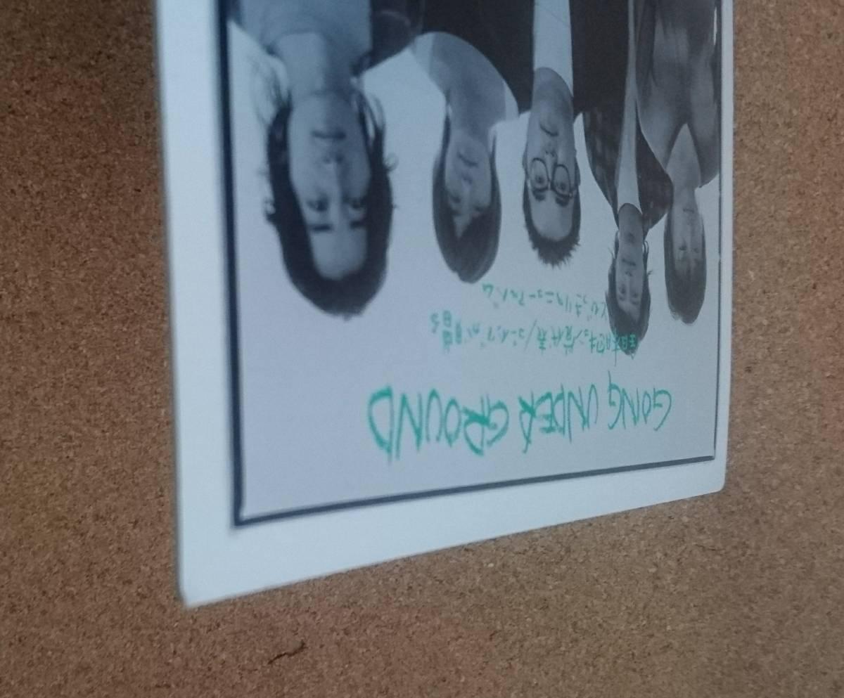 GOING UNDER GROUND ゴーイング・アンダー・グラウンド◆「h.o.p.s.」の店頭用非売品スタンドポップ_画像2