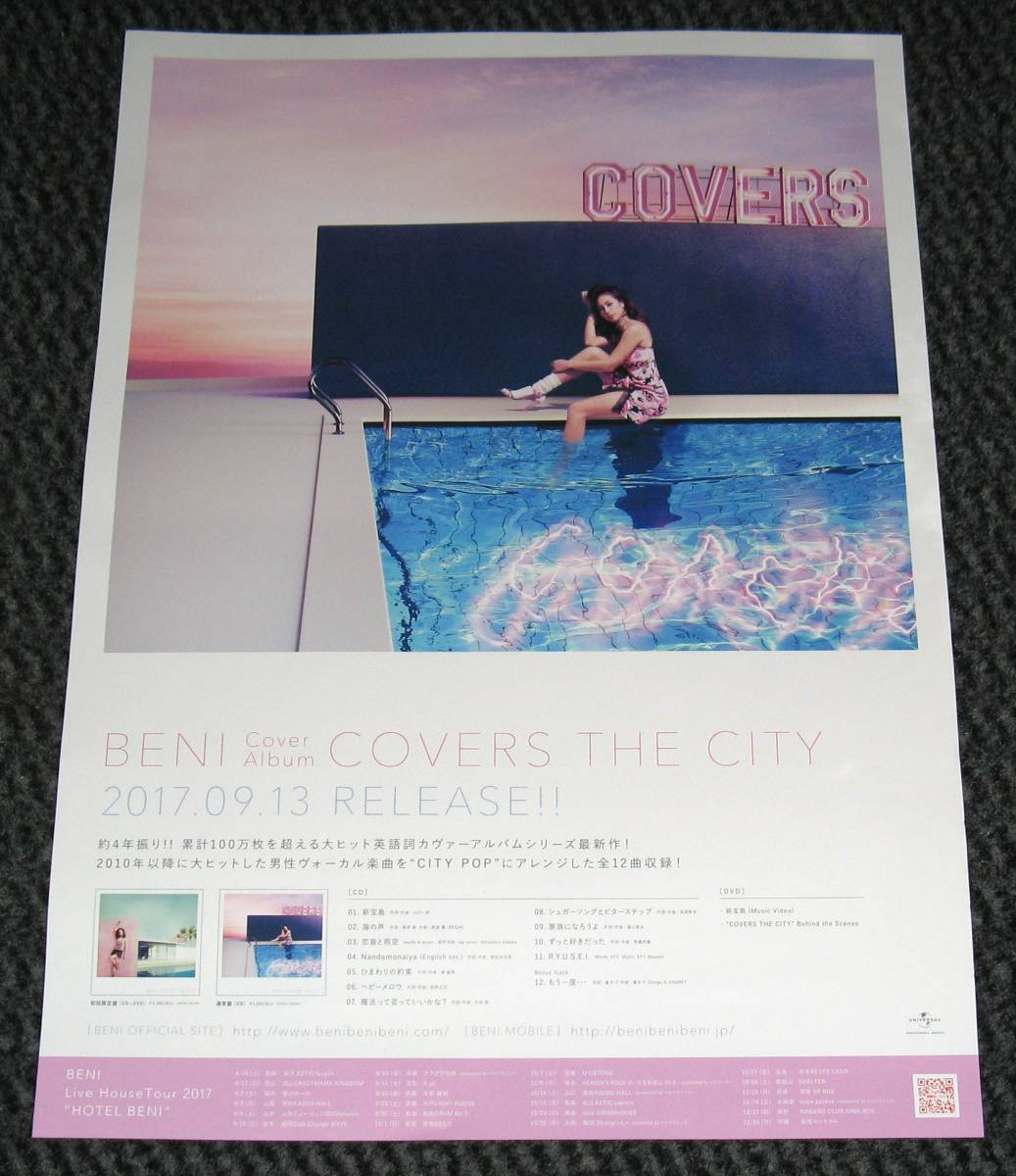 BENI [COVERS THE CITY] 告知ポスター