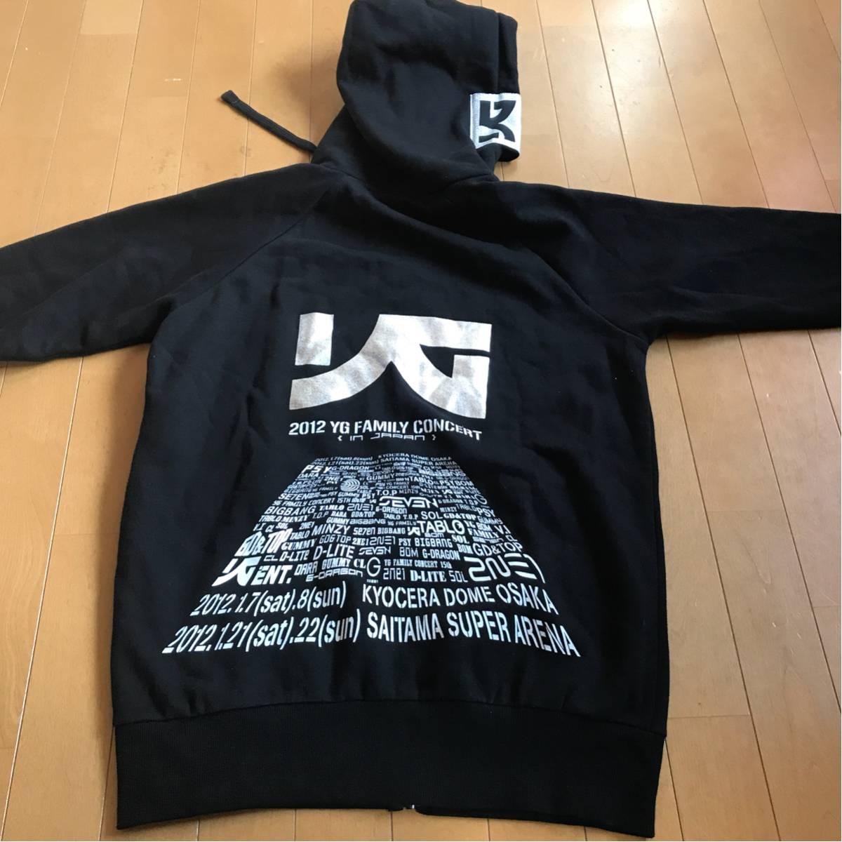 2012 YG FAMILY CONCERT パーカー 美品 L ジップアップパーカー 2NE1 BIGBANG TABLO ライブグッズの画像