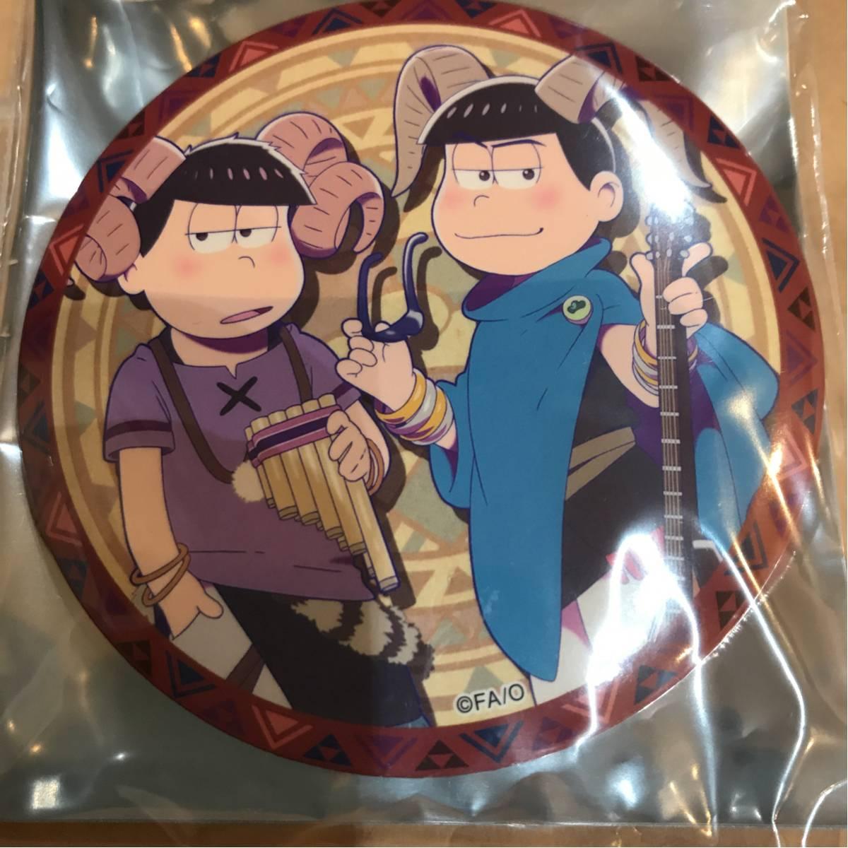 おそ松さん 缶バッジ HMV コンビ 色松 カラ松 一松 グッズの画像