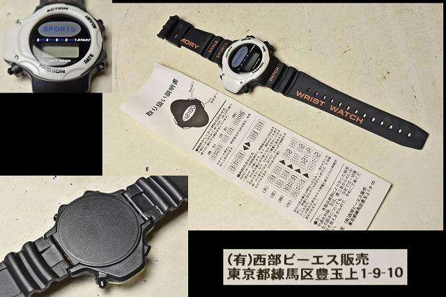 【時計】 デジタル腕時計 西部ビーエス販売_画像1