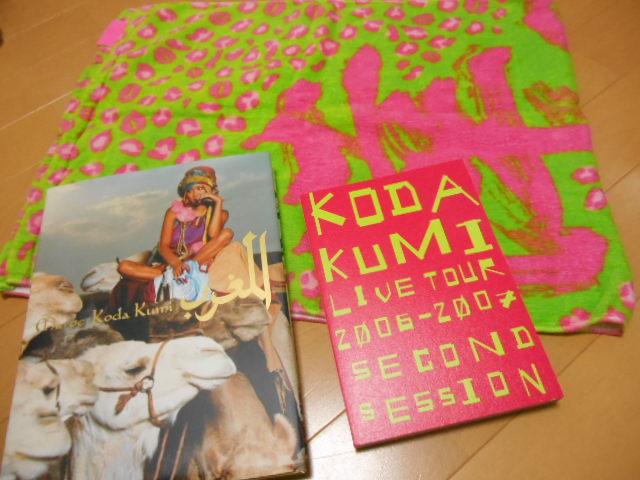 倖田來未 パンフ 写真集 タオル 2008年 ライブグッズの画像